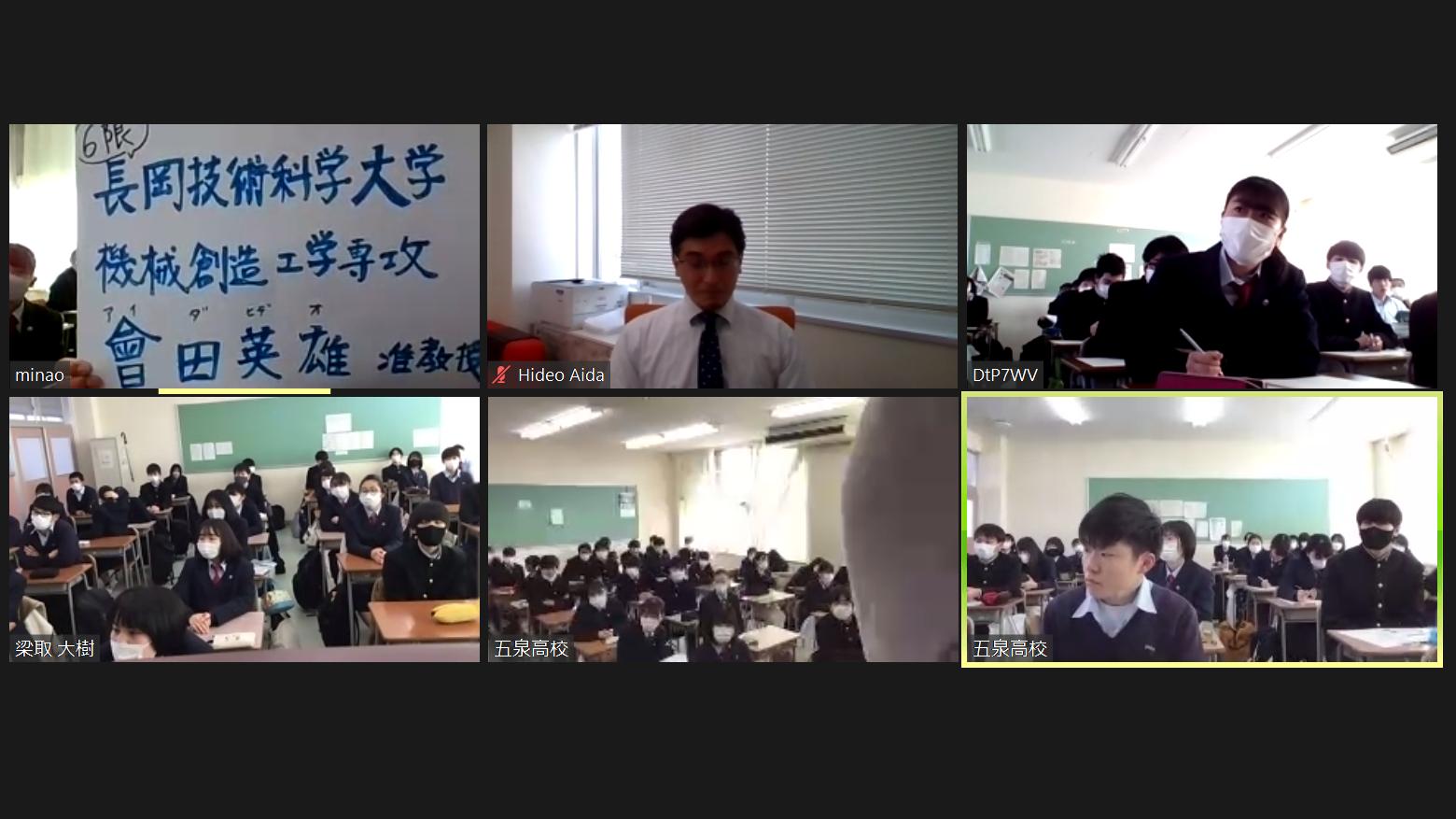 五泉高校 .png