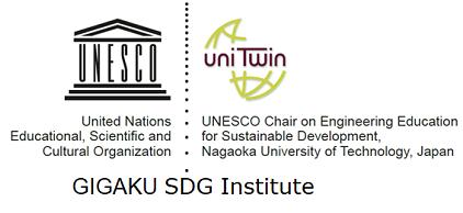 GIGAKU_SDG_Institute.png