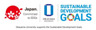 SDGsロゴ(Eng).png