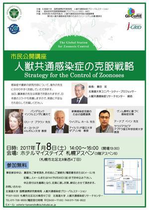 [event1]flyer.jpg