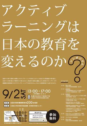 [event3]flyer.jpg