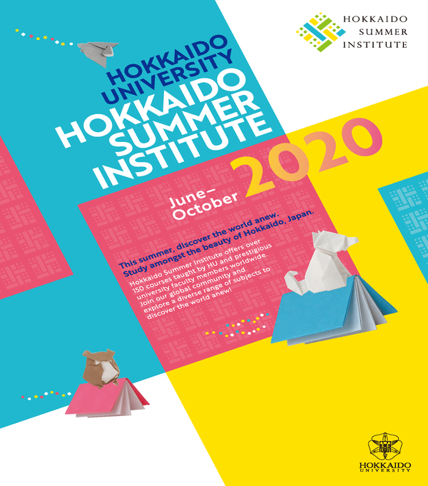 HSI2020_A3pamphlet_A4s_ページ_1.png