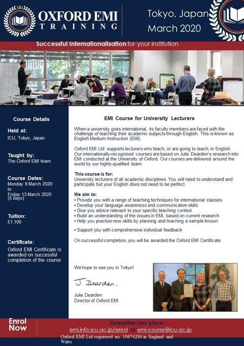 Leaflet - EMI Course - ICU May 2019-2 .jpg