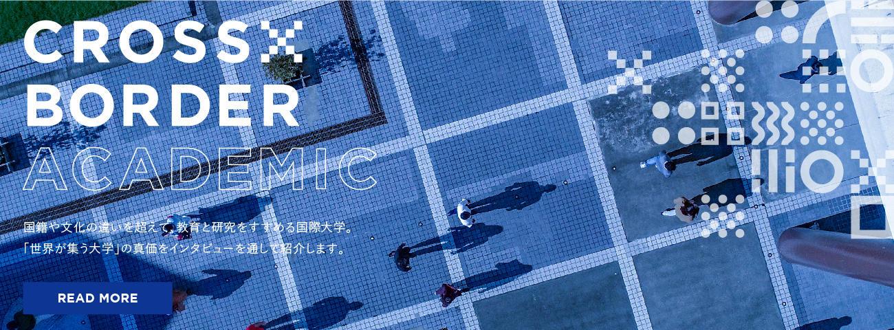 _banner_jp.jpg