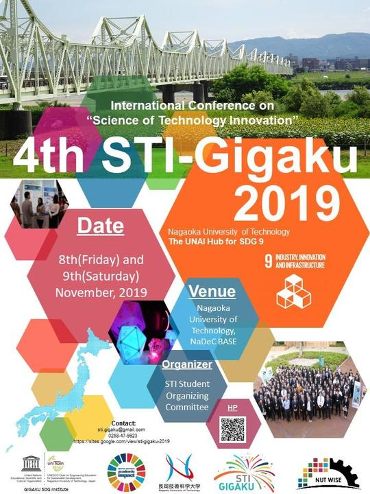 4th STI-Gigaku 2019.jpg