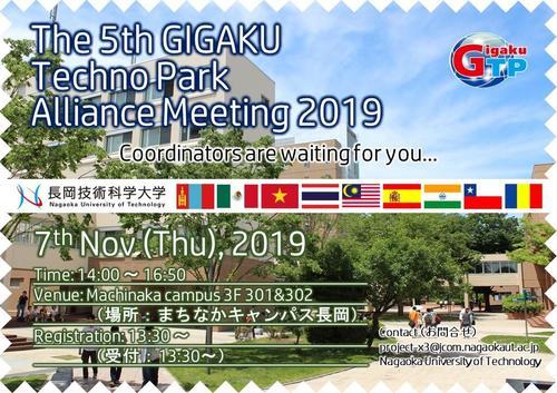 5th GTP Alliance Meeting.jpg