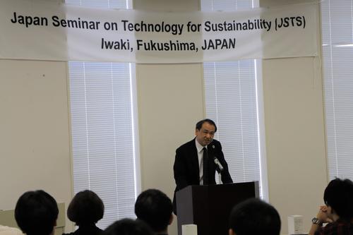 (1)Opening Ceremony.JPG
