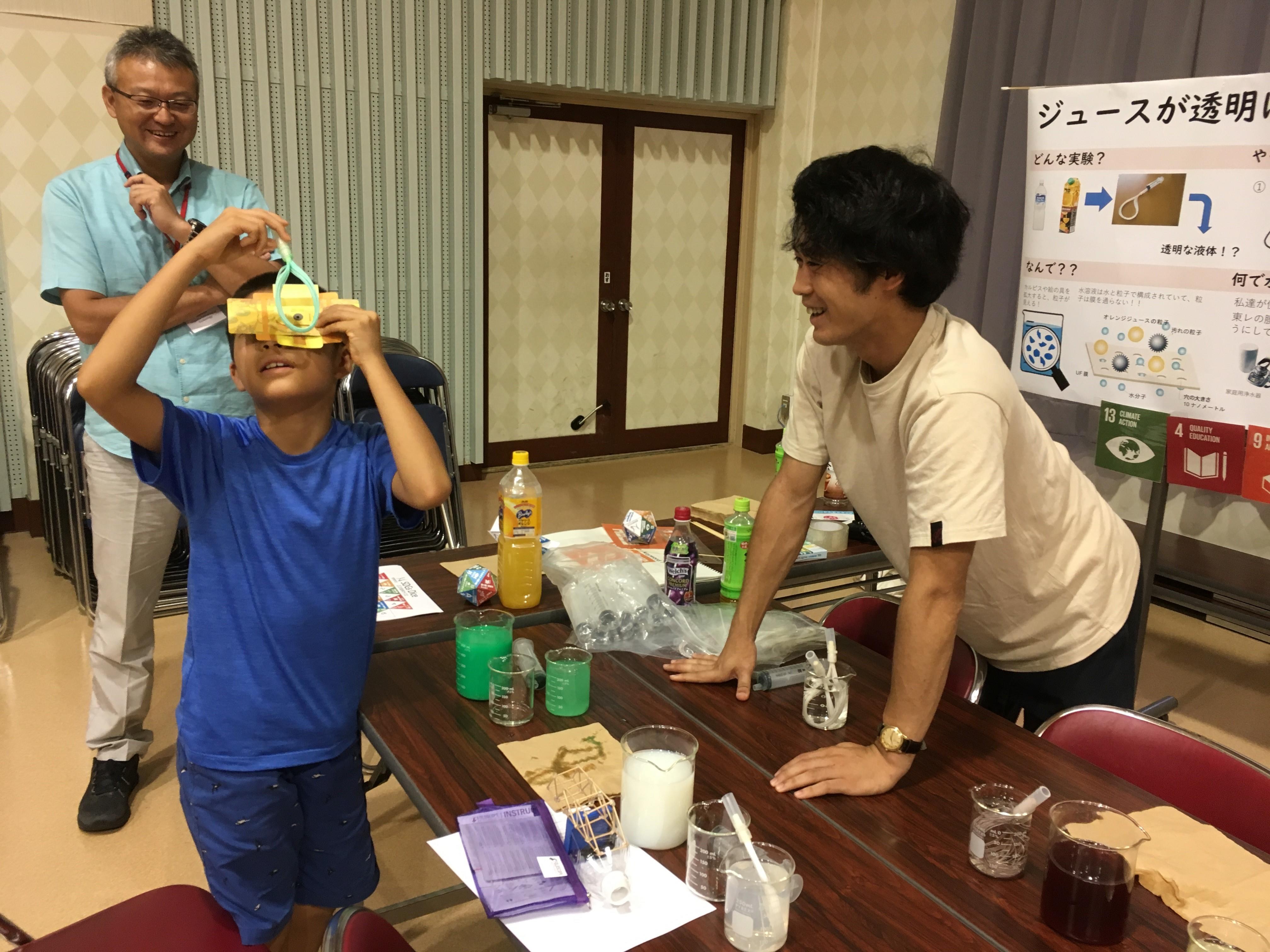 nagashima_science01.jpg