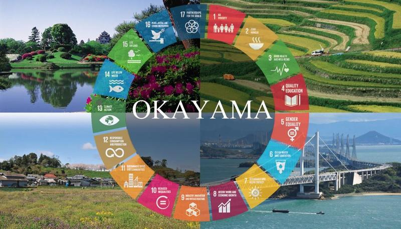 SDGs_top.jpg