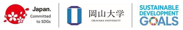 (非透過)ジャパン・OU・SDGs.jpg