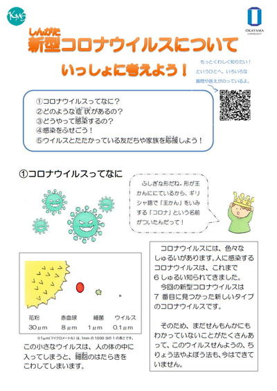 9281_image_1.jpg