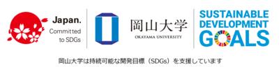 SDGs3連ロゴ(日本語).png