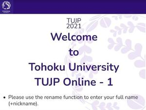 TUJP2021-1-opening-1.jpg