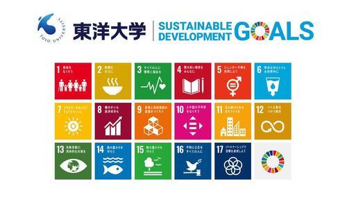 Toyo_SDGs.jpg